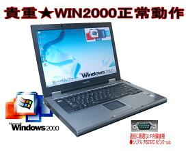 今更ですが Windows2000正常動作パソコン TOSHIBA K33 WIN2000専用ソフトを動作の為に 通信ソフトに シリアルRS232C内臓 メーカ最終動作機種 【中古】