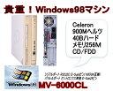 貴重!久々入荷 今更ですが!WINDWS98正常動作ディスクトップパソコン WIN98専用ソフトを動作の為に FMV-6000CL Celer…