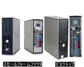 90日保障 貴重 英語/中国語/日本語版 WINDWS XP(SP2/SP3) OR WIN7インストール(購入時選択) 省スペース デスクトップパソコン IntelCore2Duo 2.93&ペンティアムデュアル 2.93Gヘルツ以上 2Gメモリー 160Gハード DVD 【中古】