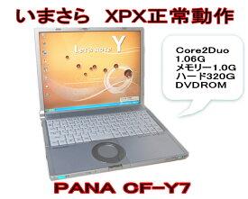 いまさらながら XP 軽量 PANA CF-Y7 WINDOWS XPなら十分 デュアルコアCore2Duo 1.06G 1.0Gメモリ DVD内臓 軽量A4ノート ハード 320G 無線LAN WINDWS XP PRO 32BIT 日本語版 【中古】