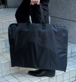 ガーメントバッグ お洋服 スーツ 喪服 ドレス  収納カバー キャリーバッグ スーツーカバー 出張 旅行3つ折りタイプ 持ち運び用〔360〕即日発送/ネコポス・追跡可能
