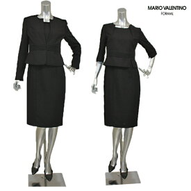 送料無料 試着無料 MARIO VALENTINO マリオヴァレンティーノ ブラックフォーマル レディース 婦人服 喪服 礼服 アンサンブルワンピース「2360636」 9号/11号/13号/15号