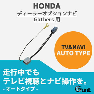 N BOX (including custom +) model JF1 JF2 Honda DOP gathers 2012 ~ 2007 model models only manual included for the