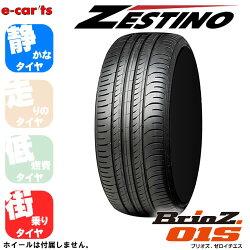 ZESTINOBrioZ01S245/30R21(ゼスティノブリオズ01S)静かなタイヤ新品タイヤ4本価格SUVクロカン