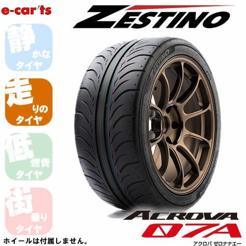 ZESTINO ACROVA 07A 225/40R18 (ゼスティノ アクロバ 07A) 鬼グリップ 新品タイヤ 1本価格 D1 ドリフト