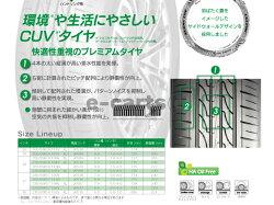 ��¥�����LUCCINIBuonoCUV265/60R18(��å����˥�������CUV)���ʥ�����2�ܲ���