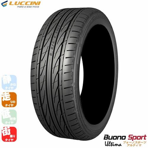 LUCCINI BuonoSport 165/40R16 (ルッチーニ ヴォーノスポーツ/アルティマ) 新品タイヤ 1本価格