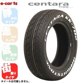センタラ ホワイトレター 195/65R15 (CENTARA BRIGHTSTONE)条件付き送料無料 4本SET