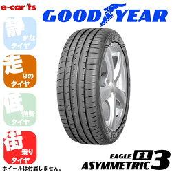 GOODYEAREAGLEF1ASYMMETRIC3265/35R18(グッドイヤーイーグルエフワンアシメトリックスリー)国産新品タイヤ4本価格
