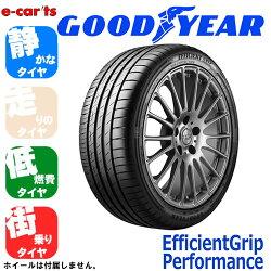 GOODYEAREfficientGripPerformance225/50R16(グッドイヤーエフィシェントグリップパフォーマンス)国産新品タイヤ4本価格