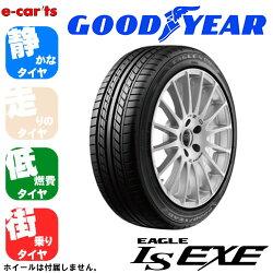 GOODYEAREAGLELSEXE215/50R17(グッドイヤーイーグルエルエスエグゼ)国産新品タイヤ4本価格