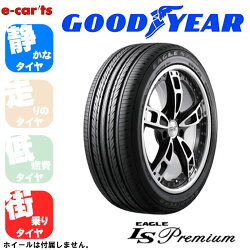 GOODYEAREAGLELSPremium265/35R19(グッドイヤーイーグルエルエスプレミアム)国産新品タイヤ1本価格