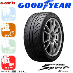 GOODYEAREAGLERSSPORTS-SPEC225/40R18(グッドイヤーイーグルアールエススポーツエススペック)国産新品タイヤ2本価格