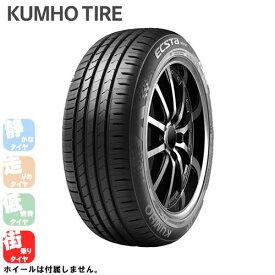 クムホ エクスタ・HS51 165/45R16 (KUMHO ECSTA HS51)条件付き送料無料 4本SET