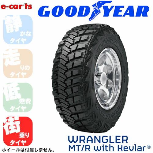 GOODYEAR WRANGLER MT/R with Kevlar 35x12.50R15 (グッドイヤー ラングラー エムティーアール ケブラー) 国産 新品タイヤ 4本価格
