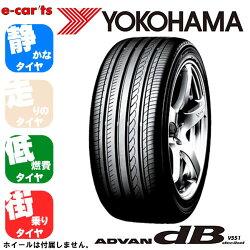 YOKOHAMAADVANdBV551235/45R17(ヨコハマアドバンデシベルV551)国産新品タイヤ4本価格