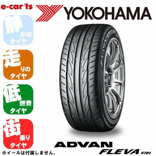 YOKOHAMA ADVAN FLEVA V701 205/40R18 (ヨコハマ アドバン フレバ V701) 国産 新品タイヤ 1本価格