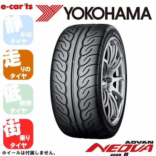 YOKOHAMA ADVAN NEOVA AD08R 205/50R16 (ヨコハマ アドバン ネオバ AD08R) 国産 新品タイヤ 1本価格