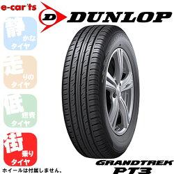 DUNLOPGRANDTREKPT3265/70R16(ダンロップグラントレックPT3)国産新品タイヤ4本価格