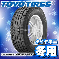 TOYOOBSERVEGSi-5235/65R17(トーヨーオブザーブGSi-5)国産新品タイヤ2本価格