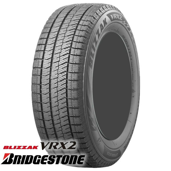 BRIDGESTONE BLIZZAK VRX2 225/40R19 (ブリジストン ブリザック VRX2) 国産 新品タイヤ 1本価格