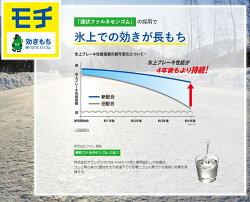 DUNLOPWINTERMAXX02245/50R18(ダンロップウインターマックス02WM02)国産新品タイヤ2本価格