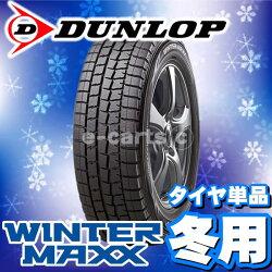DUNLOPWINTERMAXXWM01255/35R18(ダンロップウインターマックスゼロワン)国産新品タイヤ4本価格