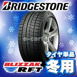 BRIDGESTONEBLIZZAKRFT245/50R18(ブリジストンブリザックランフラット)国産新品タイヤ4本価格