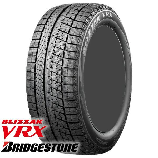 BRIDGESTONE BLIZZAK VRX 165/65R13 (ブリジストン ブリザック VRX) 国産 新品タイヤ 1本価格