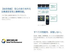 MICHELINX-ICEXI3235/45R18(ミシュランエックスアイスエックスアイスリー)新品タイヤ2本価格