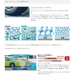 GOODYEARICENAVI7215/45R17(グッドイヤーアイスナビセブン)国産新品タイヤ4本価格