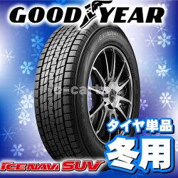 GOODYEARICENAVISUV215/80R15(グッドイヤーアイスナビエスユーブイ)国産新品タイヤ2本価格