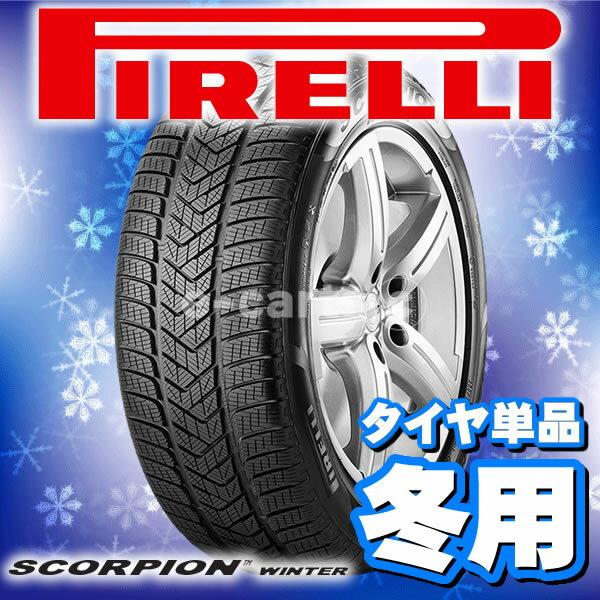 PIRELLI SCORPION WINTER 275/45R20 (ピレリ スコーピオン ・ ウインター) 新品タイヤ 2本価格