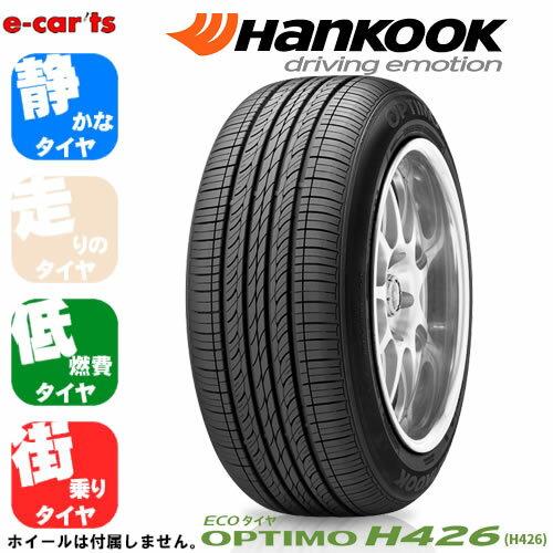 HANKOOK OPTIMO H426 175/60R15 (ハンコック オプティモ H426) 新品タイヤ 1本価格