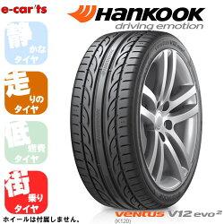 HANKOOKVENTUSV12evo2K120255/35R19(ハンコックヴェンタスV12エヴォ2K120)国産新品タイヤ2本価格