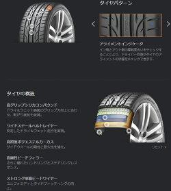 HANKOOKVENTUSV12evo2K120245/40R19(ハンコックヴェンタスV12エヴォ2K120)国産新品タイヤ2本価格