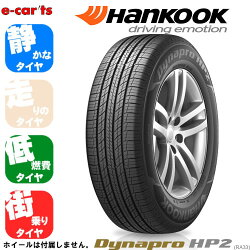 HANKOOKDynaproHP2RA33235/55R19(ハンコックダイナプロHP2RA33)新品タイヤ4本価格