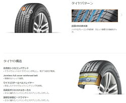 HANKOOKDynaproHP2RA33285/50R20(ハンコックダイナプロHP2RA33)新品タイヤ2本価格