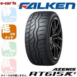 FALKENAZENISRT615K+235/40R18(ファルケンアゼニスRT615K+)国産新品タイヤ4本価格