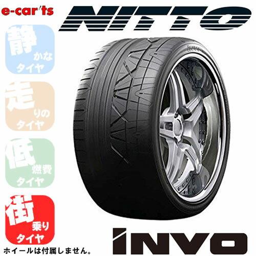 激安タイヤ NITTO INVO 255/35R18 (その他 ニットー インヴォ) 新品タイヤ 1本価格