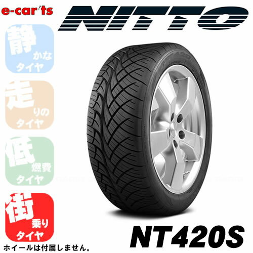NITTO NT420S 265/35R22 (ニットー 420S) 新品タイヤ 1本価格
