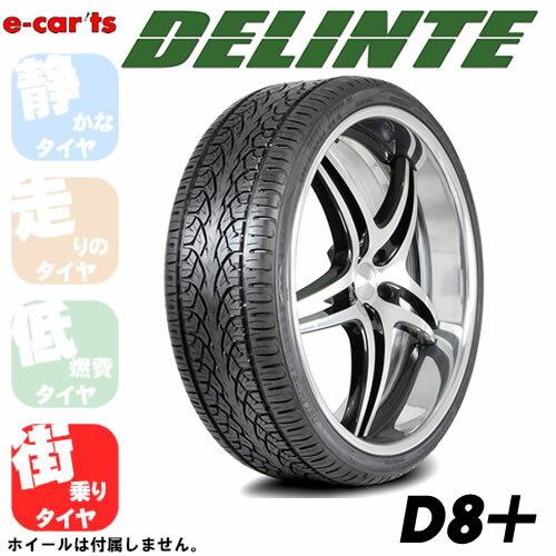 DELINTE D8+ 265/35R22 (デリンテ D8デザートストームプラス) 新品タイヤ 1本価格
