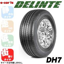 激安タイヤDELINTEDH7265/65R17(デリンテDH7)新品タイヤ4本価格