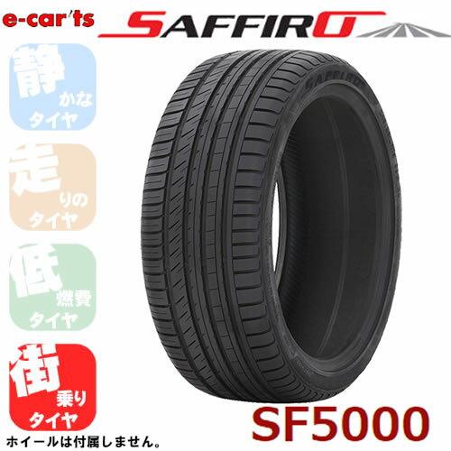 SAFFIRO SF5000 205/40R18 (その他 サフィーロ SF5000) 新品タイヤ 1本価格