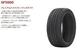 激安タイヤSAFFIROSF5000275/35R20(その他サフィーロSF5000)新品タイヤ4本価格