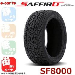 激安タイヤSAFFIROSF8000285/50R20(サフィーロSF8000)新品タイヤ2本価格