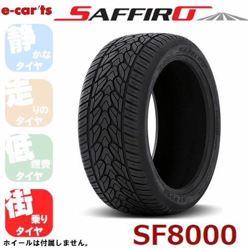 激安タイヤ SAFFIRO SF8000 265/35R22 (サフィーロ SF8000) 新品タイヤ 1本価格