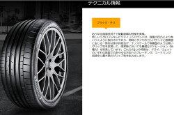 激安タイヤContinentalSportContact6265/35R22(コンチネンタルSportContact6)新品タイヤ4本価格