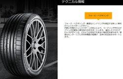 ��¥�����ContinentalSportContact6315/25R23(������ͥ�SportContact6)���ʥ�����1�ܲ���