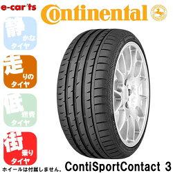 激安タイヤContinentalContiSportContactTM3195/40R17(コンチネンタルコンチスポーツコンタクト3)新品タイヤ4本価格